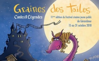 GRAINES DES TOILES MOVIE FESTIVAL